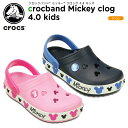 【20%OFF】クロックス(crocs) クロックバンド ミッキー クロッグ 4.0 キッズ(crocband Mickey clog 4.0 kids)ディズ...