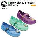 【34%OFF】クロックス(crocs) キーリー ディズニー プリンセス フラット キッズ(keeley Disney Princess flat kids)/キッズ/サンダル/子供用【30】【ポイント10倍対象外】[r]【ポイント10倍対象外】