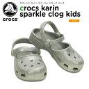 クロックス(crocs) クロックス カリン スパークル クロッグ キッズ(crocs karin sparkle clog kids ) /キッズ/サンダル/...