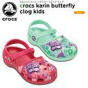 クロックス(crocs) クロックス カリン バタフライ クロッグ キッズ(crocs karin butterfly clog kids) /キッズ/サンダル...