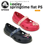����å���(crocs) �����꡼ ���ץ�󥰥����� �ե�å� PS(keeley springtime flat PS) /���å�/�������/���塼��/�Ҷ���/�Ҷ���/�٥ӡ�/�ڤ������б���