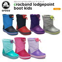 【20%OFF】クロックス(crocs) クロックバンド ロッジポイント ブーツ キッズ(crocband lodgepoint boot kids) /キッズ/ブーツ/シュー..