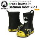 【30%OFF】クロックス(crocs) クロックス バンプ イット バットマン ブーツ キッズ(crocs bump it Batman boot kids)...