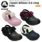 クロックス(crocs) クラシック ブリッツェン 2.0 クロッグ キッズ(classic blitzen 2.0 clog kids)/キッズ/サンダル/シューズ/子供用【あす楽対応】