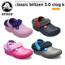 【12%OFF】クロックス(crocs) クラシック ブリッツェン 3.0 クロッグ キッズ(classi