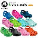 クロックス(crocs)キッズ クラシック/ キッズ ケイマン (kids classic/ kids cayman) /サンダル/シューズ/子供用/子供靴/ベ...