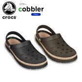 クロックス(crocs) クロックス コブラー (crocs cobbler) /メンズ/レディース/男性用/女性用/サンダル/シューズ/[H][r]