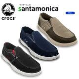 クロックス(crocs) サンタ モニカ(santa monica) /メンズ/男性用/サンダル/シューズ/スニーカー/【40】【あす楽対応】