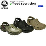 ����å���(crocs) ���ե?�� ���ݡ��� ����å�(offroad sport clog) /���/������/�������/���塼��/��20��