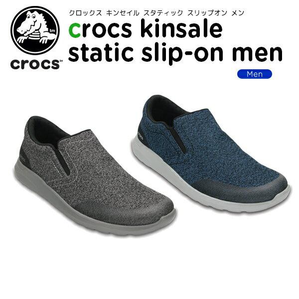 キンセイル スタティック スリップオン メンズ
