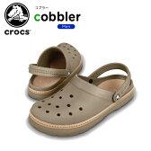【46%OFF】クロックス(crocs) クロックス コブラー (crocs cobbler) /メンズ/レディース/男性用/女性用/サンダル/シューズ/[H][r]【ポイント10倍対象外】