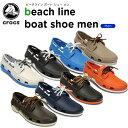 【38%OFF】クロックス(crocs) ビーチライン ボート シュー メン (beach line boat sh