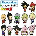 シューバッジ(Shoebadge) ドラゴンボール キャラクター シューバッジ/クロックス/シューズアクセサリー/ジビッツ
