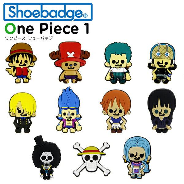 シューバッジ(Shoebadge) ワンピース/ONE PIECE 1/クロックス/シューズアクセサリー/ジビッツ[C/A]