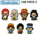 ショッピングビッツ シューバッジ(Shoebadge) ワンピース/ONE PIECE 3/クロックス/シューズアクセサリー/ジビッツ[C/A-2]