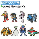 シューバッジ(Shoebadge) ポケットモンスター XY/ポケモンXY/クロックス/シューズアクセサリー/ジビッツ[C/A-2]