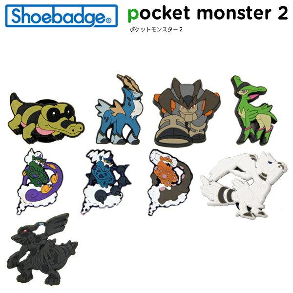シューバッジ(Shoebadge) ポケットモンスター2/ポケモン2/クロックス/シューズアクセサリー/ジビッツ[C/A]