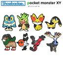 ショッピングジビッツ シューバッジ(Shoebadge) ポケットモンスター4/ポケモン4/クロックス/シューズアクセサリー/ジビッツ[C/A-2]