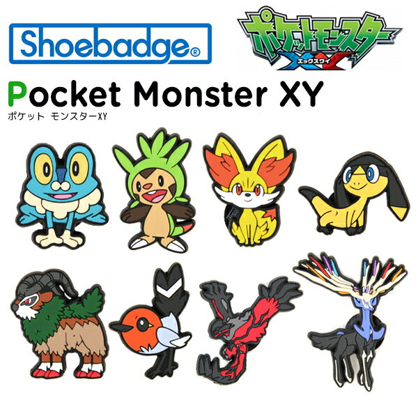 シューバッジ(Shoebadge) ポケットモンスター4/ポケモン4/クロックス/シューズアクセサリー/ジビッツ[C/A]