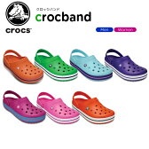 クロックス(crocs) クロックバンド (crocband) /メンズ/レディース/男性用/女性用/サンダル/シューズ/【33】[H]【あす楽対応】