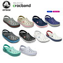 【37%OFF】クロックス(crocs) クロックバンド (crocband) メンズ/レディース/...