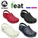 【25%OFF】【送料無料対象外】クロックス(crocs) ...