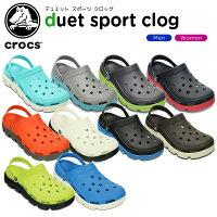 ����å���(crocs)�ǥ奨�åȥ��ݡ��ĥ���å�(duetsportsclog)