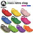 ショッピングCROCS クロックス(crocs) クロックス レトロ クロッグ(crocs retro clog) /メンズ/レディース/男性用/女性用/サンダル/シューズ/【30】【あす楽対応】