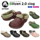 クロックス(crocs) ブリッツェン 2.0 クロッグ(blitzen 2.0 clog) /メンズ/レディース/ユニセックス/男性用/女性用/男女兼用/ボア/サンダル/シューズ/【30】【ポイント10倍対象外】