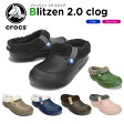 ショッピングCROCS 【32%OFF】クロックス(crocs) ブリッツェン 2.0 クロッグ(blitzen 2.0 clog) /メンズ/レディース/ユニセックス/男性用/女性用/男女兼用/ボア/サンダル/シューズ/【30】