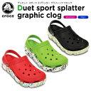 クロックス(crocs) デュエット スポーツ スプラッター グラフィック クロッグ(duet sport splatter graphic clog) /メンズ/レディース/男性用/女性用/サンダル/シューズ/【30】[r]