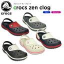 クロックス(crocs) クロックス ゼン クロッグ(crocs zen clog) /メンズ/レディース/男性用/女性用/サンダル/シューズ/[H]