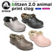 クロックス(crocs) ブリッツェン 2.0 アニマル プリント クロッグ(blitzen 2.0 animal print clog) /メンズ/レディース/男性用/女性用/サンダル/シューズ/【20】【ポイント10倍対象外】