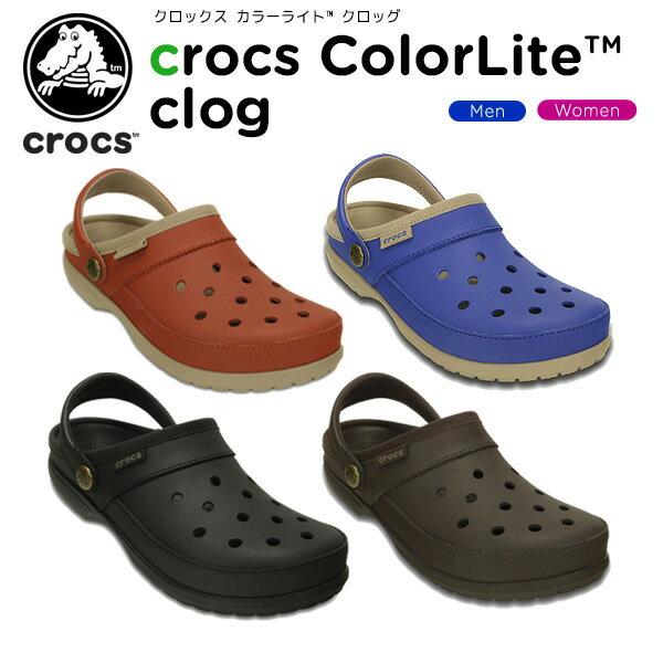 【35%OFF】クロックス(crocs) クロックス カラーライト クロッグ(crocs ColorLite clog) /メンズ/レディース/男性用/女性用/サンダル/シューズ/[r][C/B]【ポイント10倍対象外】