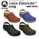 【40%OFF】クロックス(crocs) クロックス カラーライト クロッグ(crocs ColorLite clog) /メンズ/レディース/男性用/女性用/...