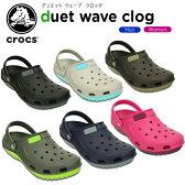 クロックス(crocs) デュエット ウェーブ クロッグ(duet wave clog) /メンズ/レディース/男性用/女性用/サンダル/シューズ/【15】【20%OFFクーポン対象外】