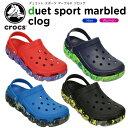 【15%OFF】クロックス(crocs) デュエット スポーツ マーブルド クロッグ(duet sport marbled clog) /メンズ/レディース/男性用/女性用/サンダル/シューズ/[r]