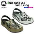 クロックス(crocs) クロックバンド 2.5 カモ クロッグ(crocband 2.5 camo clog) /メンズ/レディース/男性用/女性用/サンダル/シューズ【15】