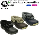 【30%OFF】クロックス(crocs) ブリッツェン ラックス コンバーチブル クロッグ(blitzen luxe convertible clog) /メンズ/レディース/男性用/女性用/サンダル/シューズ【あす楽対応】