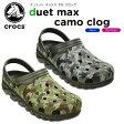 クロックス(crocs) デュエット マックス カモ クロッグ(duet max camo clog) /メンズ/レディース/男性用/女性用/サンダル/シューズ/