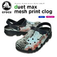 クロックス(crocs) デュエット マックス メッシュ プリント クロッグ(duet max mesh print clog) /メンズ/レディース/男性用/女性用/サンダル/シューズ/【あす楽対応】
