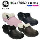 クロックス(crocs) クラシック ブリッツェン 2.0 ...