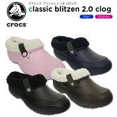 クロックス(crocs) クラシック ブリッツェン 2.0 クロッグ(classic blitzen 2.0 clog ) /メンズ/レディース/男性用/女性用/サンダル/シューズ/[r]