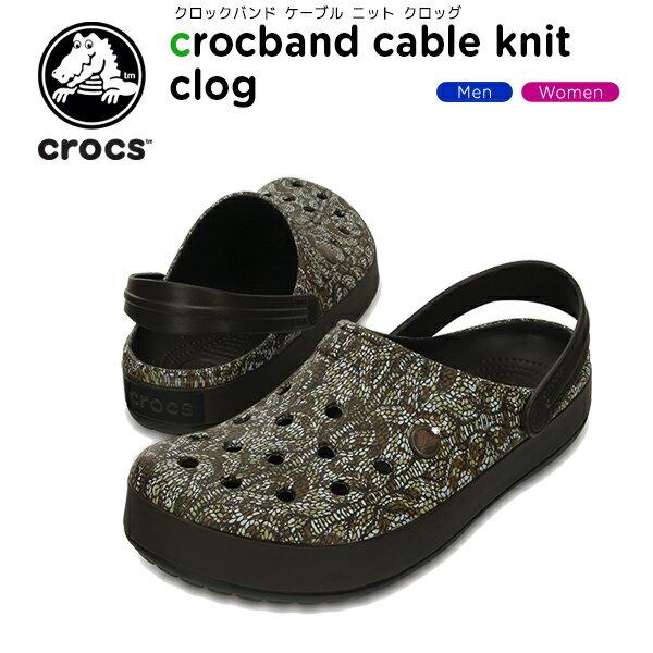 【35%OFF】クロックス(crocs) クロックバンド ケーブル ニット クロッグ(crocband cable knit clog) /メンズ/レディース/男性用/女性用/サンダル/シューズ/[r][C/B]【ポイント10倍対象外】