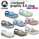 クロックス(crocs) クロックバンド グラフィック 3....