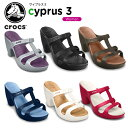 クロックス(crocs) サイプラス 3 (cyprus 3) /レディース/女性用/サンダル/ヒール/シューズ/【10】【あす楽対応】