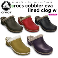 ����å���(crocs)����å������֥顼�����֥������饤��ɥ���å��������(crocscobblerevalinedclogw)