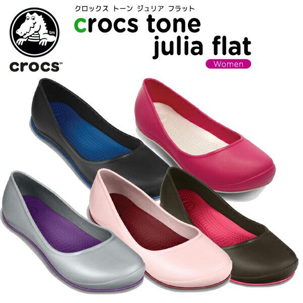 クロックス(crocs) クロックス トーン ジュリア フラット (crocs tone julia flat) /レディース/女性用/サンダル/シューズ/フラットシューズ/【30】
