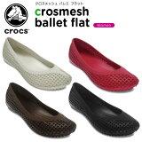 クロックス(crocs) クロスメッシュ バレエ フラット (Crosmesh Ballet Flat) /レディース/女性用/サンダル/シューズ/フラットシューズ/【30】【あす楽対応】