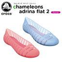 クロックス(crocs)クロックス カメレオンズ アドリナ フラッット 2(crocs chameleons adrina flat 2) /レディース/女性用/パンプス/シューズ/フラットシューズ/